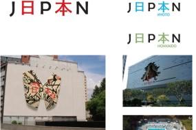 Japan Modular Identity System
