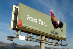 Trojan Ad Campaign